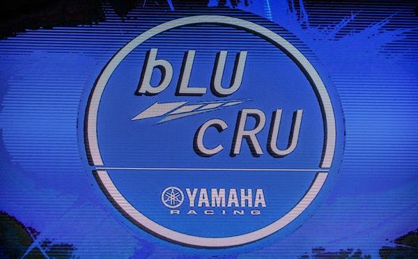 Yamaha entregará premiação BLU CRU no final das provas do BRMX em MS